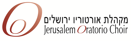 Jerusalem Oratorio Choir